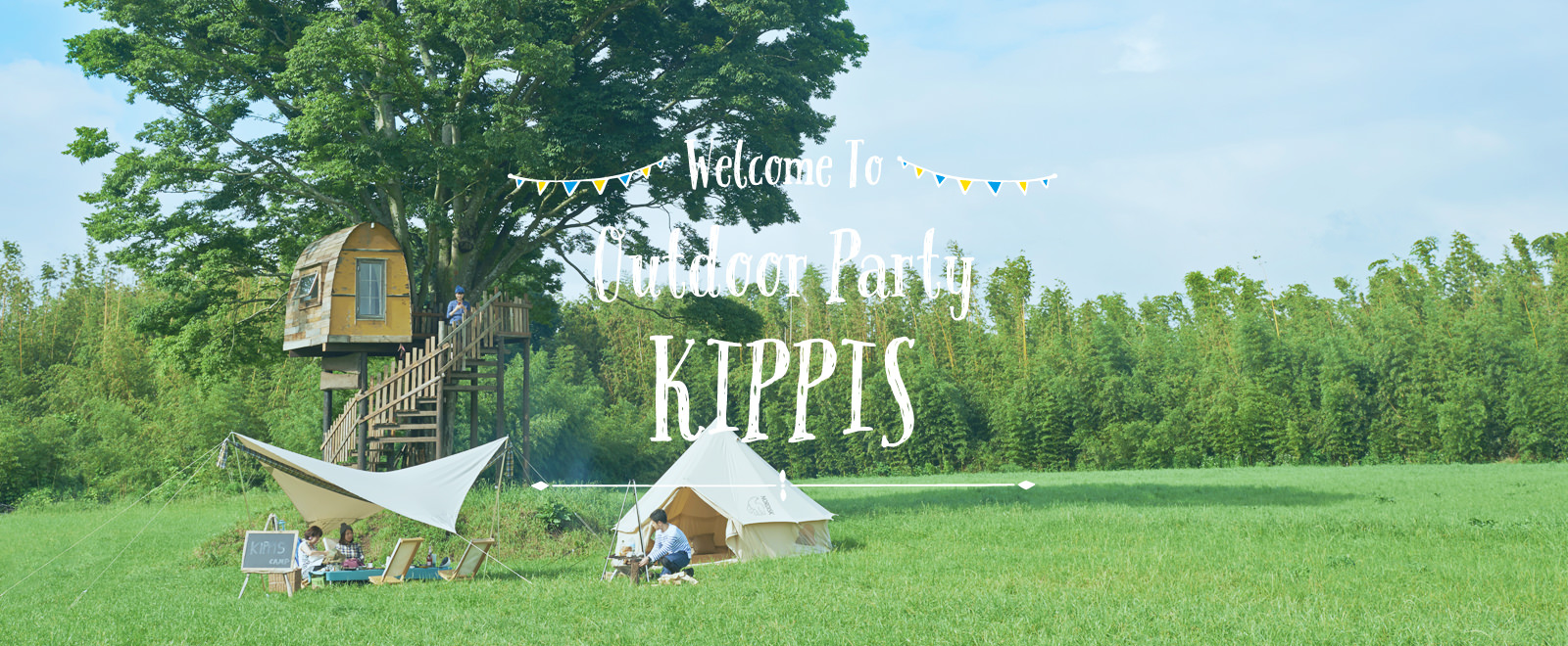 Welcome to OutdoorParty KIPPIS アウトドア